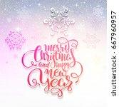 vintage christmas postcards...   Shutterstock .eps vector #667960957
