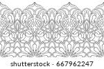 abstract floral pattern. vector ... | Shutterstock .eps vector #667962247
