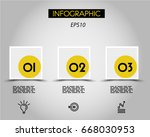 three infographic squares with... | Shutterstock .eps vector #668030953