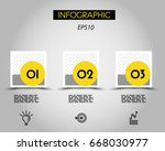 three infographic squares with... | Shutterstock .eps vector #668030977