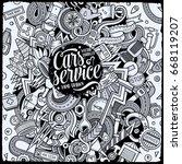 cartoon cute doodles hand drawn ... | Shutterstock .eps vector #668119207