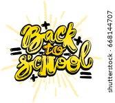 back to school lettering chalk...   Shutterstock . vector #668144707