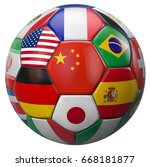 china football with world... | Shutterstock . vector #668181877