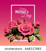 mother's day illustration with... | Shutterstock .eps vector #668217883