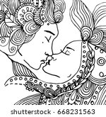 vector kissing couple in doodle ... | Shutterstock .eps vector #668231563