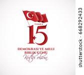 vector illustration. turkish... | Shutterstock .eps vector #668292433