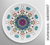 decorative plate with round... | Shutterstock .eps vector #668340457