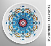 decorative plate with round... | Shutterstock .eps vector #668340463