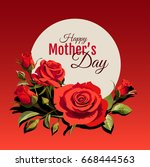 mother's day illustration with...   Shutterstock .eps vector #668444563