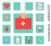 set of flat icons health care...   Shutterstock .eps vector #668461033