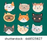 cats heads vector illustration... | Shutterstock .eps vector #668525827