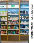 seoul  south korea   circa may  ... | Shutterstock . vector #668539963