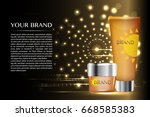 cosmetic product design with... | Shutterstock .eps vector #668585383