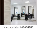 Small photo of hairdressing salon view