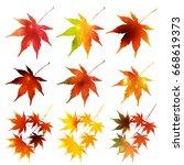 maple autumn leaf icon | Shutterstock .eps vector #668619373