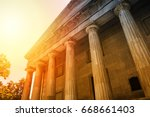 first bank of the united states ... | Shutterstock . vector #668661403