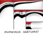 vector iraq flag  iraqi colors  ... | Shutterstock .eps vector #668714947