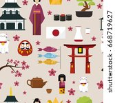 japan famouse culture... | Shutterstock .eps vector #668719627