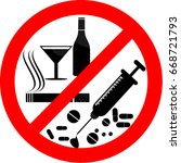 no smoking  alcohol and drugs... | Shutterstock .eps vector #668721793
