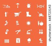 garden icon set. vector. | Shutterstock .eps vector #668723143