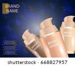 realistic bottles for... | Shutterstock .eps vector #668827957
