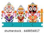 balabhadra subhdra jagannath on ...   Shutterstock .eps vector #668856817