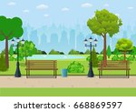 bench with tree and lantern in... | Shutterstock . vector #668869597