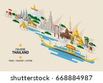 thailand travel concept the... | Shutterstock .eps vector #668884987