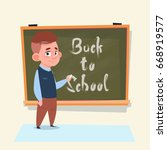 back to school small boy... | Shutterstock .eps vector #668919577
