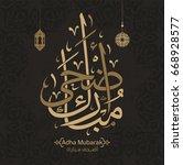 adha mubarak in arabic... | Shutterstock .eps vector #668928577