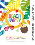 beach party vector summer... | Shutterstock .eps vector #669057043