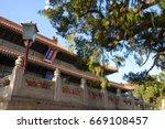 the scenic view of confucius... | Shutterstock . vector #669108457