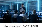 professional it engineers... | Shutterstock . vector #669170683