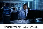 close up of technical engineer... | Shutterstock . vector #669226087