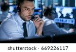 in system control center... | Shutterstock . vector #669226117