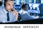 in system control center... | Shutterstock . vector #669226123