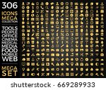 set of icons  quality universal ... | Shutterstock .eps vector #669289933