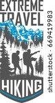vector hiking travel flyer... | Shutterstock .eps vector #669419983