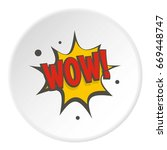 wow  comic text speech bubble... | Shutterstock .eps vector #669448747