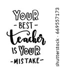 the best teacher is your... | Shutterstock .eps vector #669557173