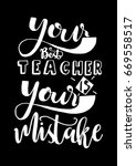 the best teacher is your... | Shutterstock .eps vector #669558517