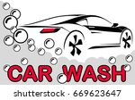 car wash. abstract lines logo....   Shutterstock .eps vector #669623647