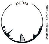 isolated dubai skyline on a... | Shutterstock .eps vector #669746887