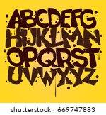 vector milk chocolate alphabet... | Shutterstock .eps vector #669747883