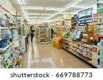 seoul  south korea   circa may  ... | Shutterstock . vector #669788773