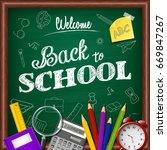 cartoon school and office... | Shutterstock .eps vector #669847267