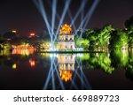 hanoi  vietnam   october 12 ... | Shutterstock . vector #669889723