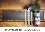 christmas dinner background ... | Shutterstock . vector #670043773