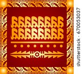 golden cultural ornaments of...   Shutterstock .eps vector #670053037
