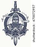viking tattoo and t shirt... | Shutterstock .eps vector #670072957